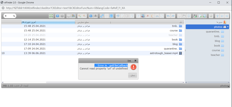 error_editor_thumb.png